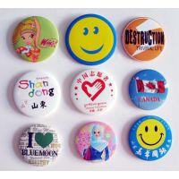 慈善活动吉祥物马口铁徽章制作 批发 多款现有尺寸模更低价格.