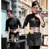 尚晗正品酒店工作服长袖 男女搭配 秋冬新款餐厅宾馆 服务员制服