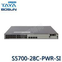 S5700-28C-PWR-SI 华为三层千兆24口POE供电模块化智能企业交换机