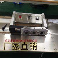 SMD走板式分板机 SMT走板分板机 V-CUT S.M.T PC基板分板机