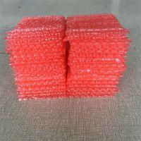 厂方生产定制气泡袋防静电红色气泡袋物流专用泡沫塑料袋