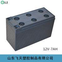 厂家专业生产 蓄电池外壳6-DZM-7A动力电池外壳生产厂家