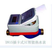 黄石智能热水表,黄石IC卡预付费水表,黄石耐寒抗冻水表