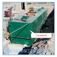 河南餐饮污水处理设备厂家