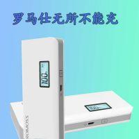 工厂供应10400毫安罗马仕充电宝批发 配纸盒礼品包装