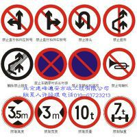 建峰通安交通安全设施 隔离路桩 禁止标志,减速带