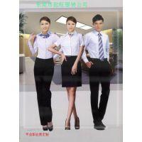 深圳工作服定做、服装定做、订做工作服