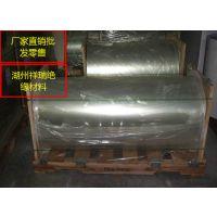 厂家直销透明PET 聚酯薄膜印刷膜包装 电缆服装标签 可卷材可片材