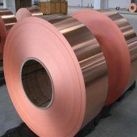 环保C1100紫铜带,C1100镀镍紫铜带