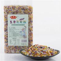罗平布依五色花米饭五彩糯米饭纯天然植物染色云南特产