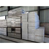 厂家自产自销新型建筑模板 铝合金模板