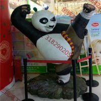 供应功夫熊猫电影道具装饰美陈玻璃钢卡通雕塑