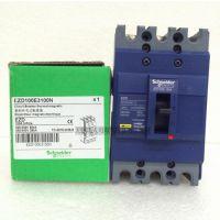 施耐德塑壳断路器EZD100E3030N 3P30A