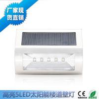 外贸货源直销太阳能高亮壁灯5LED户外墙壁楼梯灯家用太阳能梯台灯
