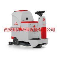 驾驶式洗地机_知洋环保_汉中驾驶式洗地机电话