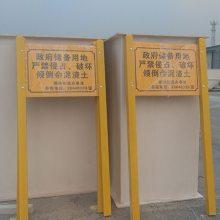 河北润飞玻璃钢警示牌 燃气管道警示牌 管线标志牌生产厂家直销