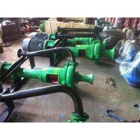 三联泵业(在线咨询)|延安泥浆泵|2pnl泥浆泵叶轮