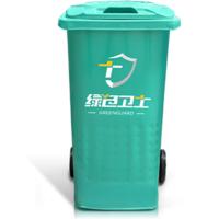潍坊环卫垃圾桶|绿色卫士环保设备|240L环卫垃圾桶