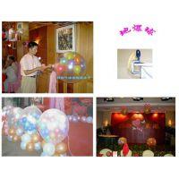 南京时尚气球~气球专用工具~地爆球工具