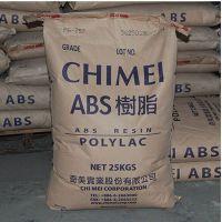 供应 台湾奇美ABS PA-765机顶盒 打印机外壳