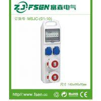 供应工业手提式防水插座箱,检修电源箱ZJ/FSen富森电气生产商
