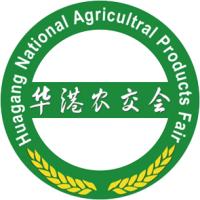 2016第十六届全国农产品(上海)交易博览会---暨第二届上海国际生态农业品牌展览会