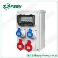 温州富森供应欧式组合插座箱,大电流插座箱 大电流插头插座