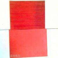 新疆绝缘胶垫绝缘胶板质优价廉 绝缘胶垫工艺参数A8