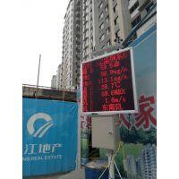 迈极MOC郑州信阳工地PM2.5扬尘检测仪