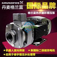 Grundfos格兰富CM15-2卧式多级离心泵自来水增压泵管道加压泵循环泵耐磨