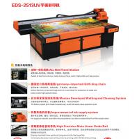 河南洛阳厂家直销2513uv打印爱普生7代瓷砖玻璃印花机