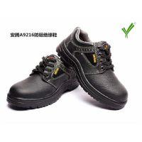 安全鞋|永兴劳保|la 安全鞋