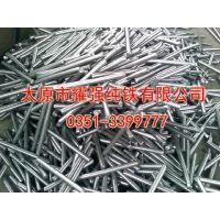 钕铁硼纯铁YTnd1非晶纯铁YTnc1产品细化成分升级