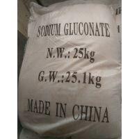 工业级葡萄糖酸钠砂浆混凝土专用