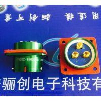 骊创正品热销Y50DX-2003TJ4圆形电连接器航空插头 3针航空接头