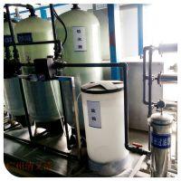 昆明市热水锅炉前置软化水设备 工业软水处理设备彻底去除水垢 厂家直销 品质保证