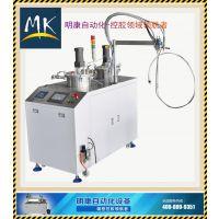 供应明康M20点光源灌胶机,自动配胶打胶机,自动AB胶配胶机。