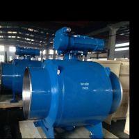 波昂高压大口径焊接球阀(DN800)