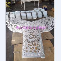 304材质不锈钢户外休闲椅 沙滩椅 创意不锈钢造型来图定做