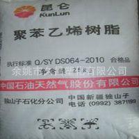 供应GPPS/独山子石化/GPPS-500N 高光泽 高流动 通用级 耐磨 耐候标准产品