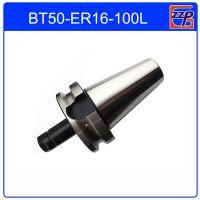 供应BT50ER16数控刀柄, 专业服务提供商