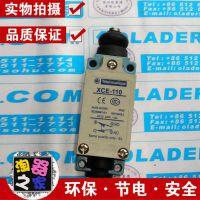 施耐德XCE-110行程开关XCE-102限位开关XCE-106高品质XCE-121