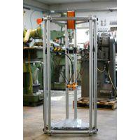 优势供应Opiliones大尺寸3D打印机Large 3D printer