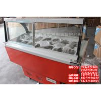 SWD-1680五洲伯乐1米7圆弧鲜肉熟食柜保鲜柜点菜柜冰柜展示柜
