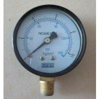 台湾20kpa燃气管道压力表