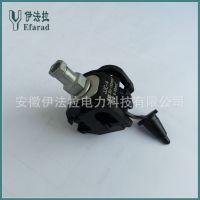 JJC-4低压绝缘穿刺线夹 电缆穿刺线夹JJC系列 电缆接头 低价销售