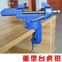 重型台虎钳 桌虎钳 夹持工具 钳子 DIY工具