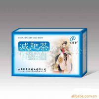 药盒包装厂 化妆品包装盒 高档保健品包装设计印刷