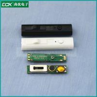 厂家生产手机耳机线控咪板 带真双联滑动电位器音量调节 带麦克风