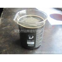 供应厂家直销FDN-Y萘系高效减水剂
